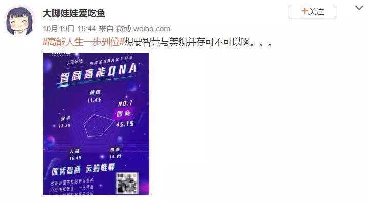荣威i5x一点资讯xOPPO,跨界玩高能!