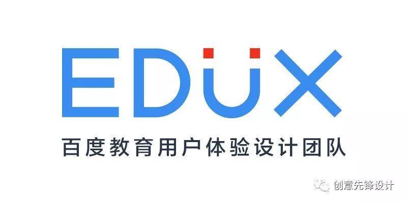 """不一样的百度阅读Pro,""""形、色、字、构、质、动""""全面设计解构-百度EDUX"""