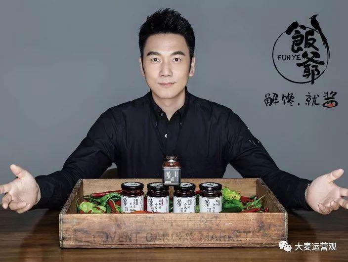 运营故事:老李如何通过拍视频来宣传自己的餐馆?