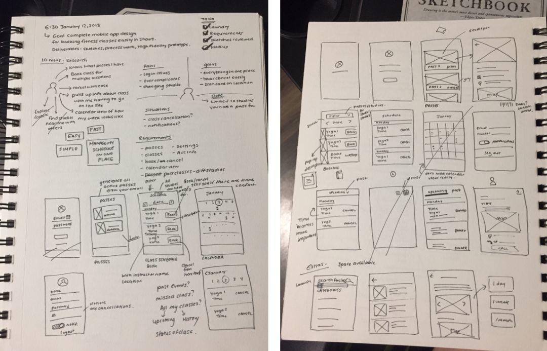 3个原型设计训练技巧,助你快速提升ux技能!