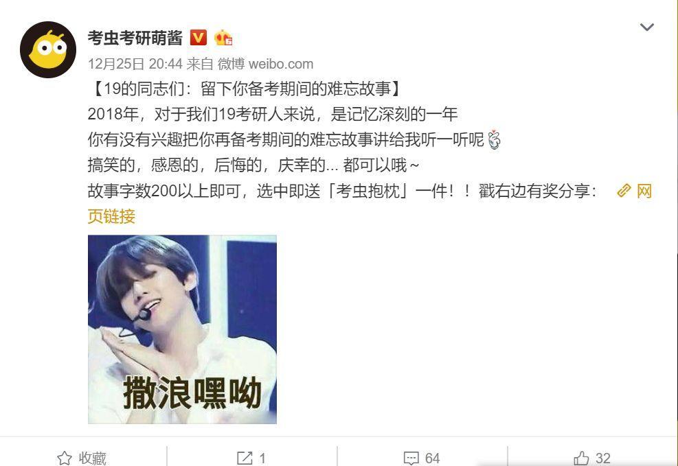 为什么王菊、释小龙都在为这家大学生在线教育公司打call?