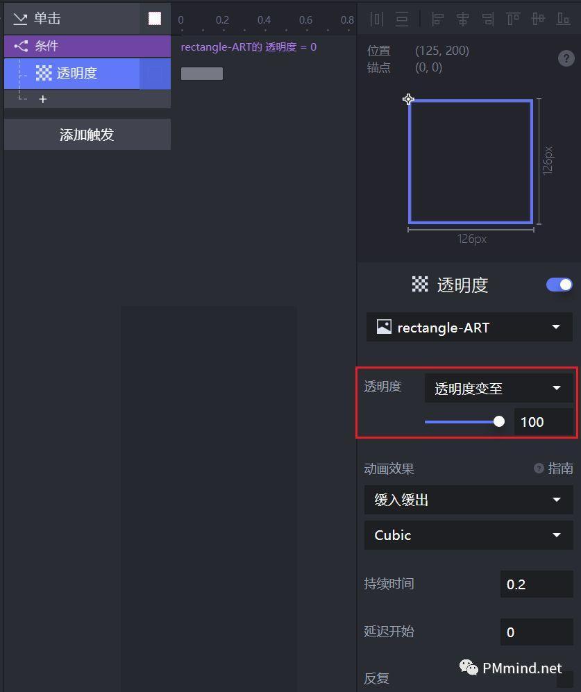 Protopie实战教程:checkbox多选框