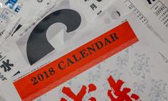 8个营销关键词,告别2018