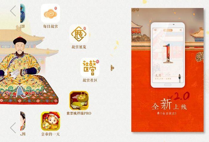 故宫口红一夜爆红:老品牌如何进行年轻化的营销革新?