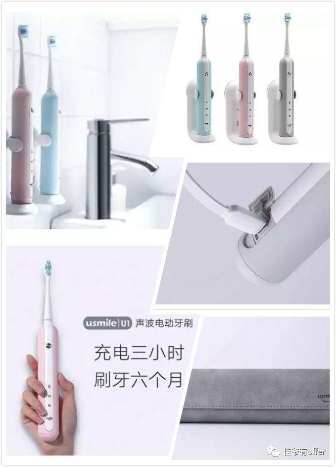 案例88比发手机官网客户端|好好的飞利浦放着不用,我为什么要买这款电动牙刷?