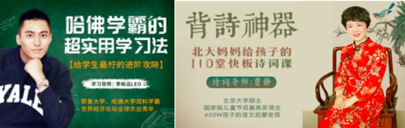 裂变海报设计指南:4个套路+6大要素