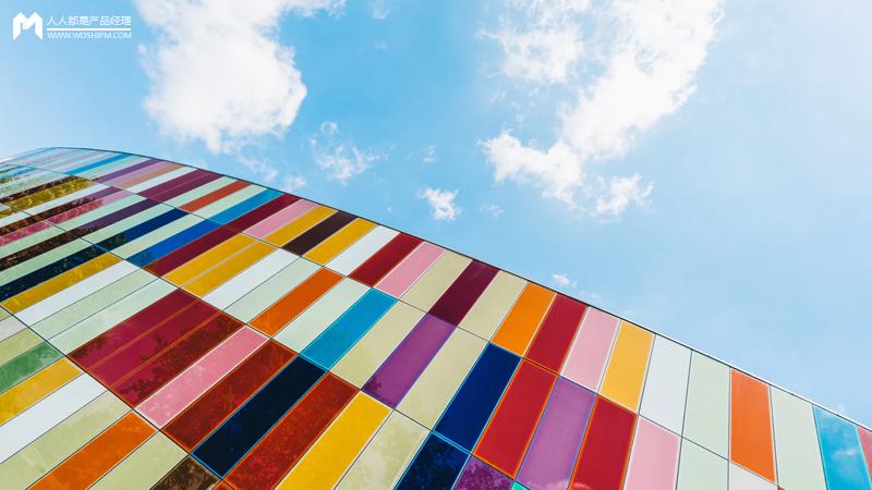 掌握这些色彩理论,使你的设计体验更好