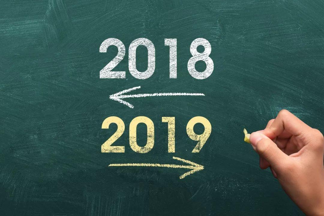 2019年新媒体营销怎么做?5个趋势必须重视!