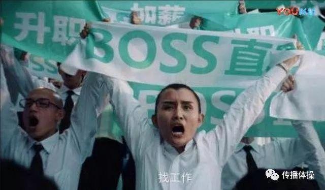 """018年十大营销关键词"""""""