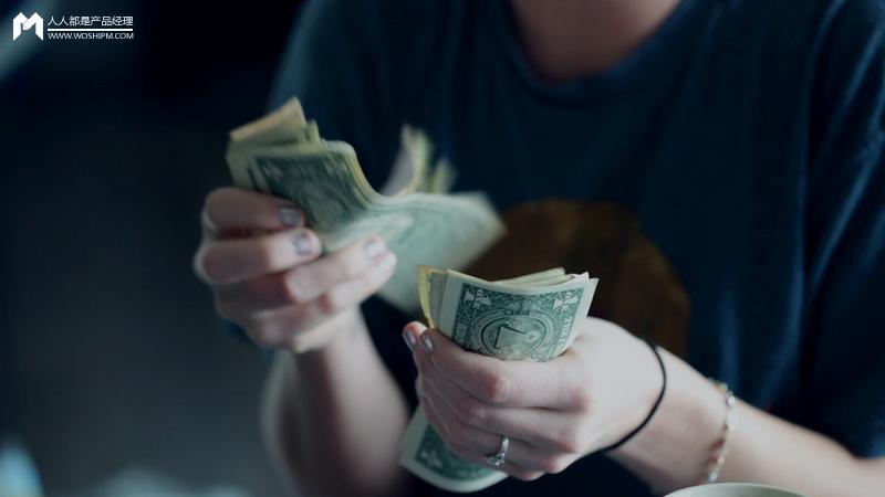 那些让客户轻松掏钱买单的支付表单,都是怎么设计出来的?(原创)