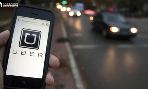 2019年IPO前,16000字带你看懂一个真正的Uber
