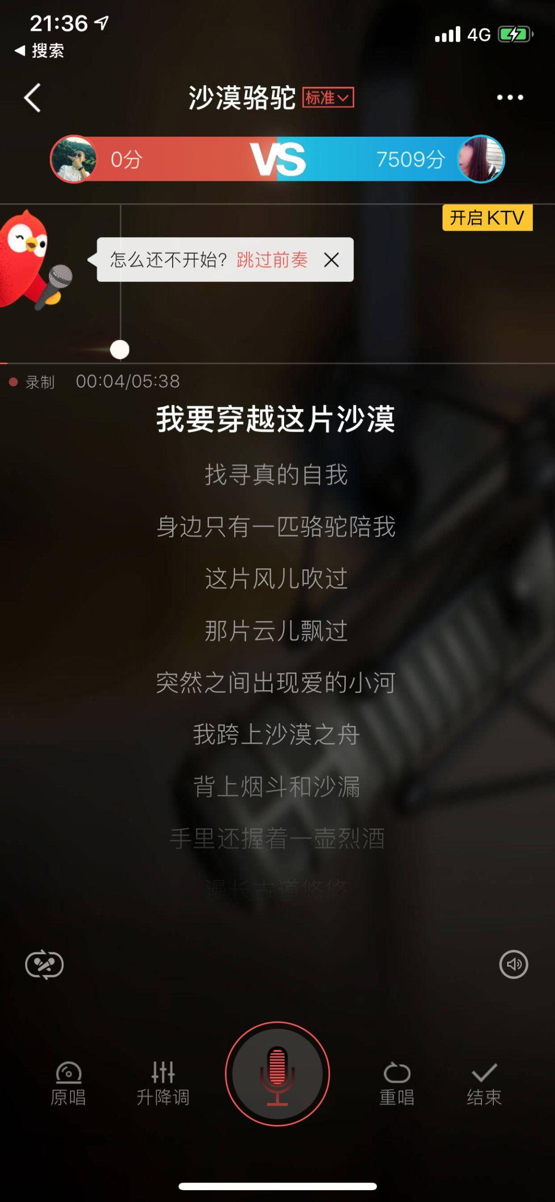 全民K歌怎样评论_搜狗指南