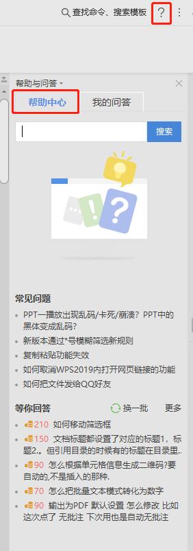 怎么写帮助文档才能帮助用户?
