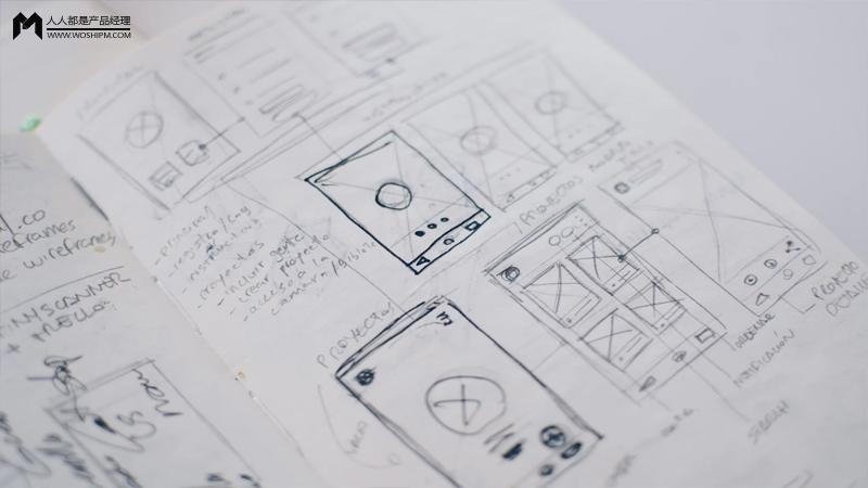 产品设计中常被忽略的细节11则(原创)