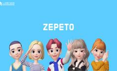 """位居社交榜第一的ZEPETO,如何用""""捏脸""""做陌生人社交?"""