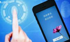 张小龙:每天有 5 亿人吐槽微信,有 1 亿人在教我做产品