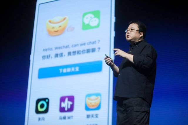 从聊天宝到微信,社交外壳下罗永浩想盘算的是什么?