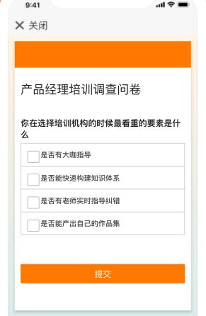 实操案例:5个问题构建出高质量的用户画像