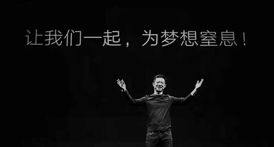 互联网年会图鉴:去年煮酒论英雄,今年却似新亭会