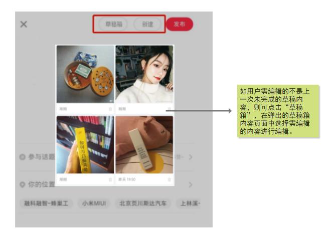 产品分析报告:小红书,如何开拓电商新玩法