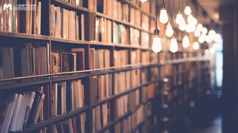 比茑屋书店更牛逼的,是它背后的母公司