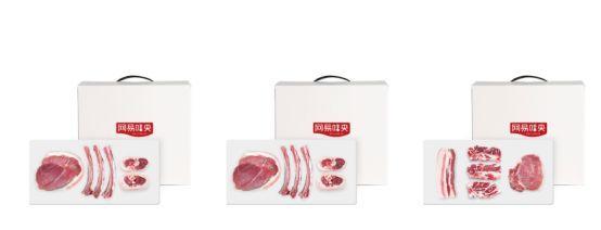 阿里、京东、网易都做的养猪是不是一门好生意?   数说商业