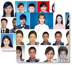 应用层下的人脸识别(三):人脸比对