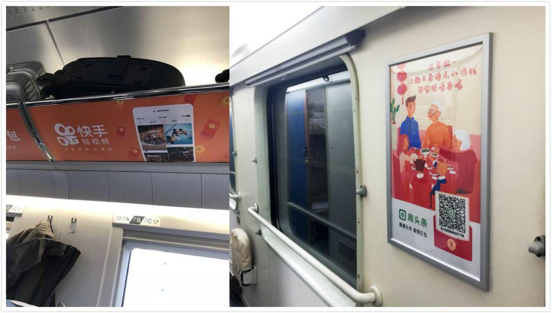 """互联网公司春节大考月""""交卷"""""""