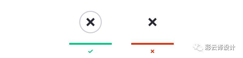 关于退出按钮,你可能不知道的设计细节