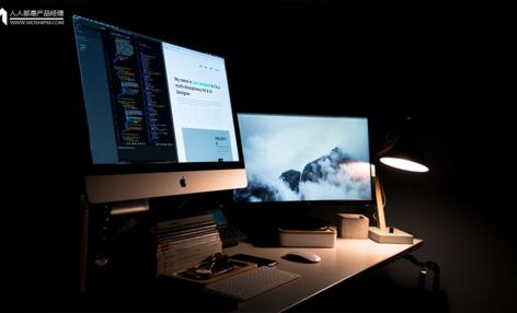 如何从视觉设计层面,提升产品的用户体验度?