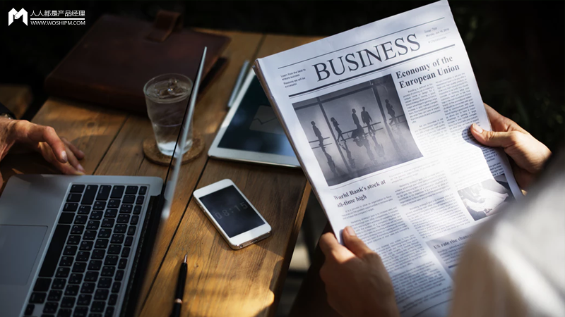 2h报:以正确的姿势,迎接2019年社交媒体运营三大趋势