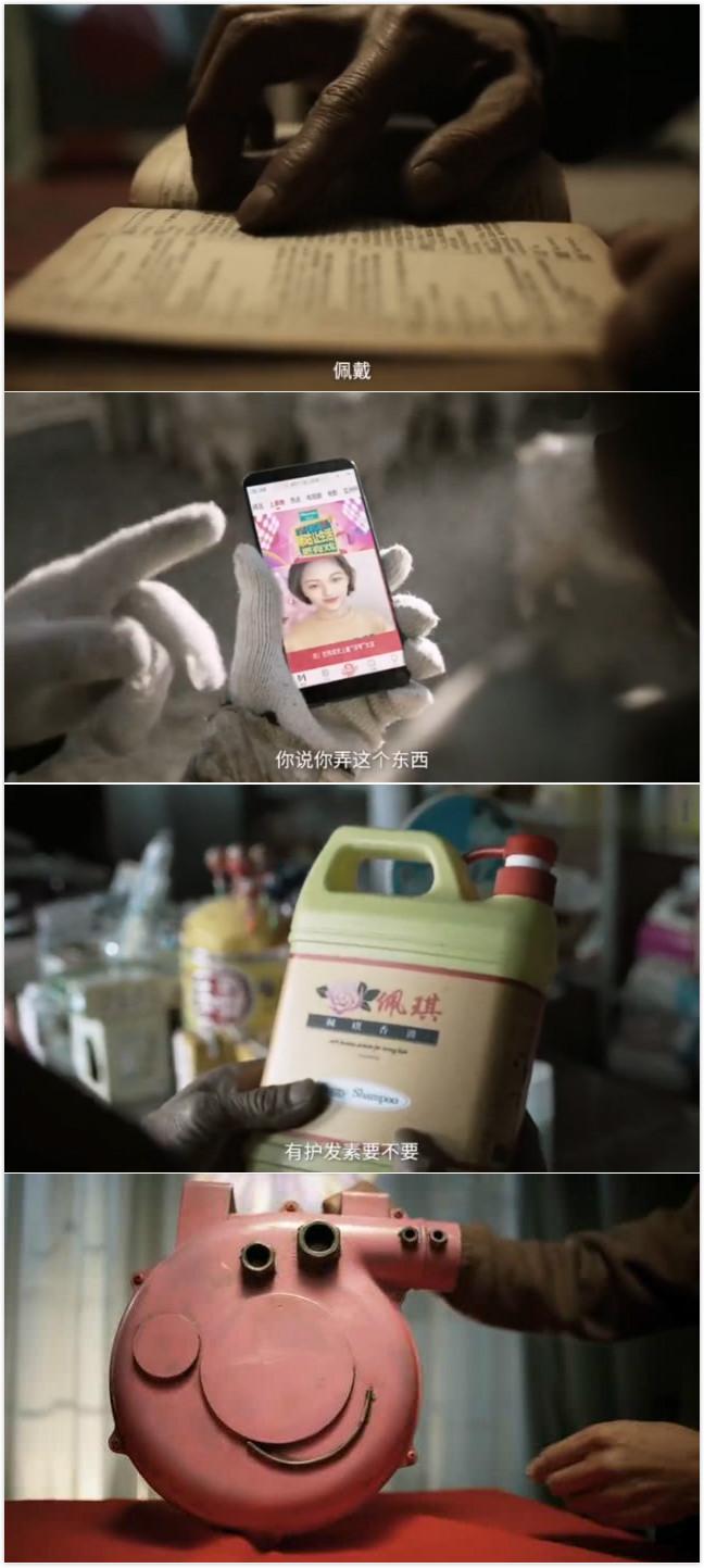 """盘它!让人""""记忆住""""的2019春节营销案例"""