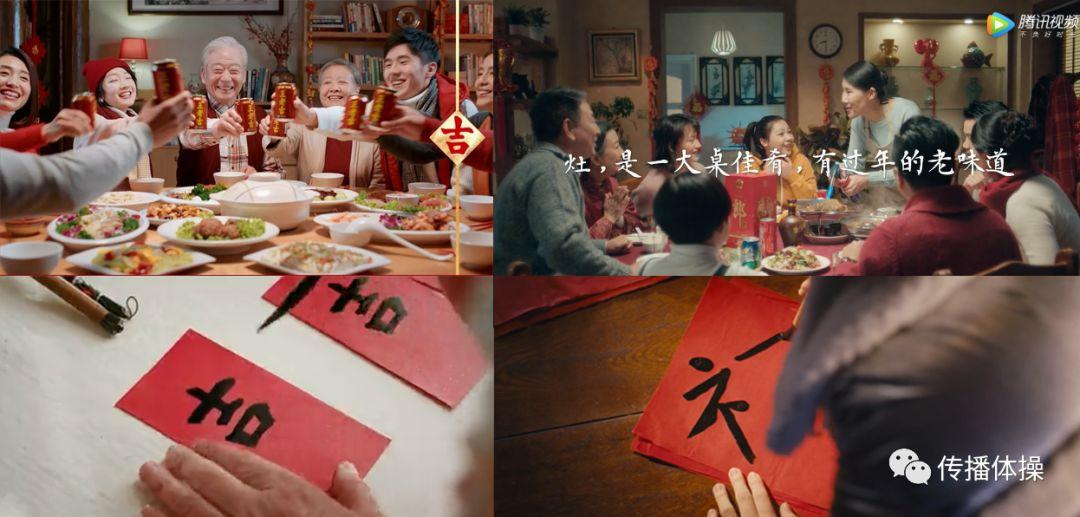 除了团圆,春节广告还有什么故事可讲?