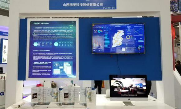 《流浪地球》启示录:AI技术在能源行业的应用与展望