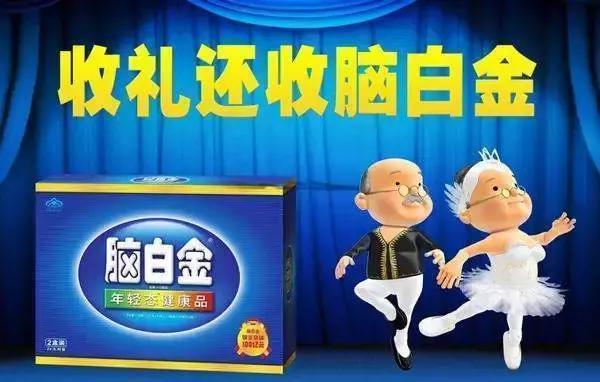 【卤豆干】为什么杜蕾斯可以打擦边球广告,椰树椰汁却不行?