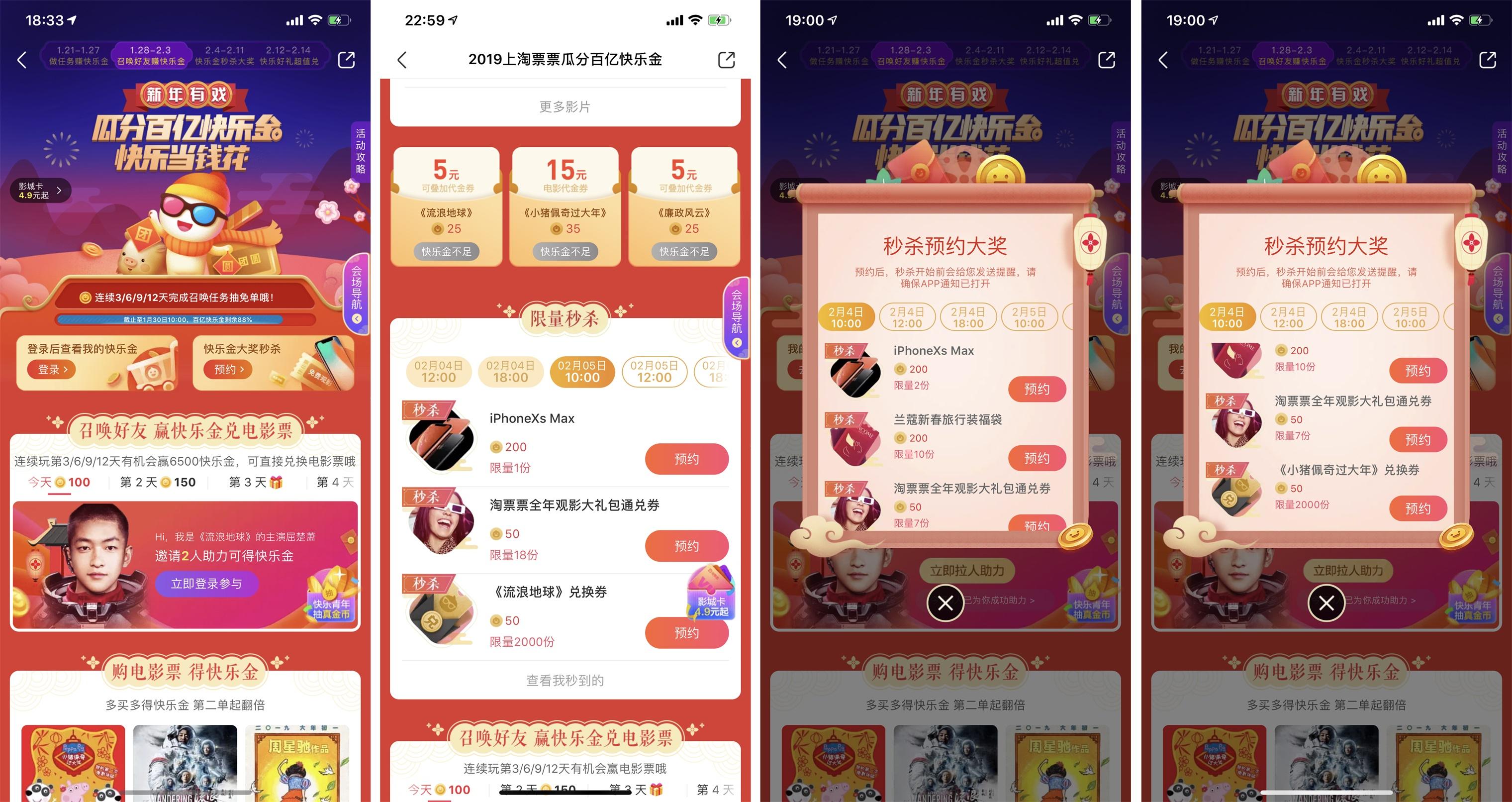2019促销小说排行榜_2019小说期刊杂志 言情小说排行榜