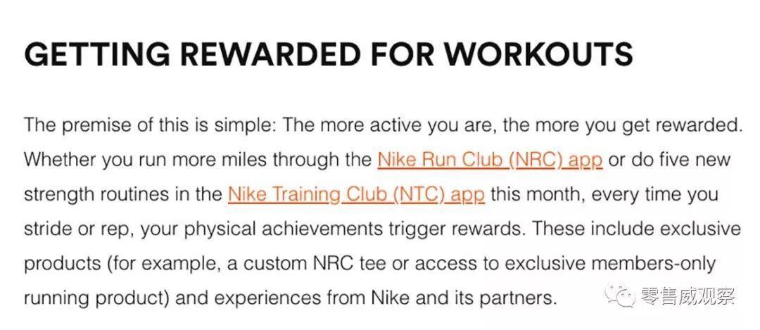 电商时代的7种会员体系:来自亚马逊、Nike、丝芙兰、星巴克们的经验