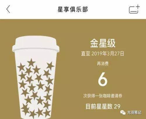 学会延长用户满足感:怎么喝奶茶才能一直喝一直爽