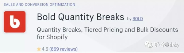 站內運營:Shopify的GMV提升400%的幾個絕招_人人都是產品經理
