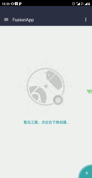 "Axure骚操作系列:""生成""手机APP"