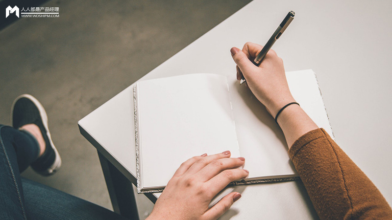 文案创作指南:4个步骤,高转化率文案轻松完成