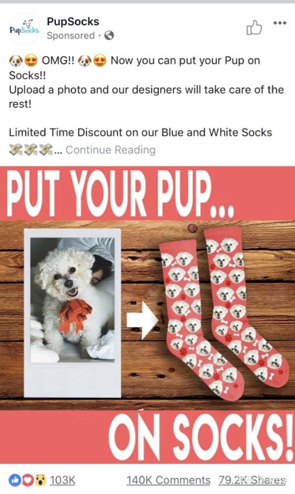 这家网站,如何在四个月卖了八万双袜子,ROI却保持在4?