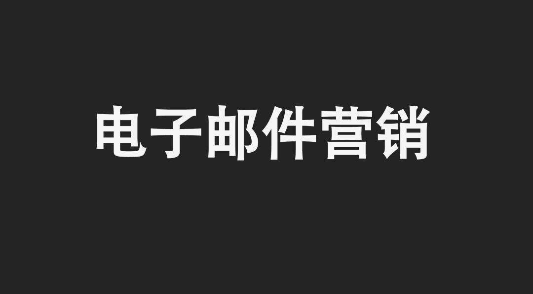 2019年工业制造业营销策略白皮书【附中英白皮书下载】