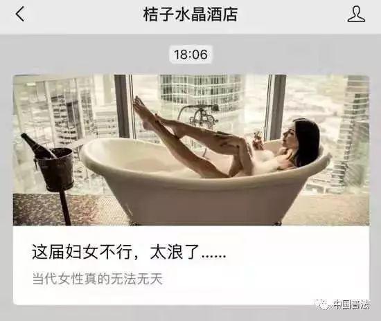 妇女节桔子水晶酒店文案被怼!谈谈低俗营销的是与非