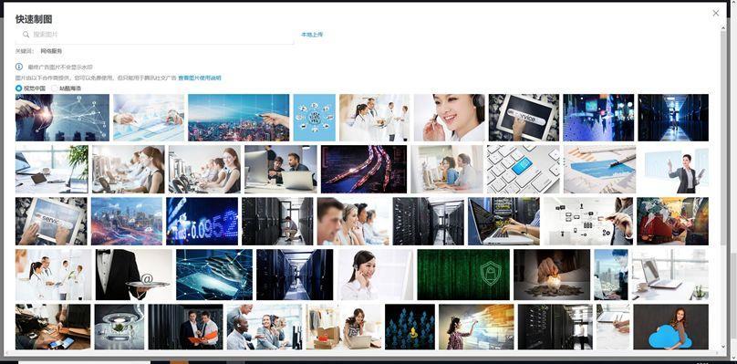 广告行业新风口?——浅析程序化创意