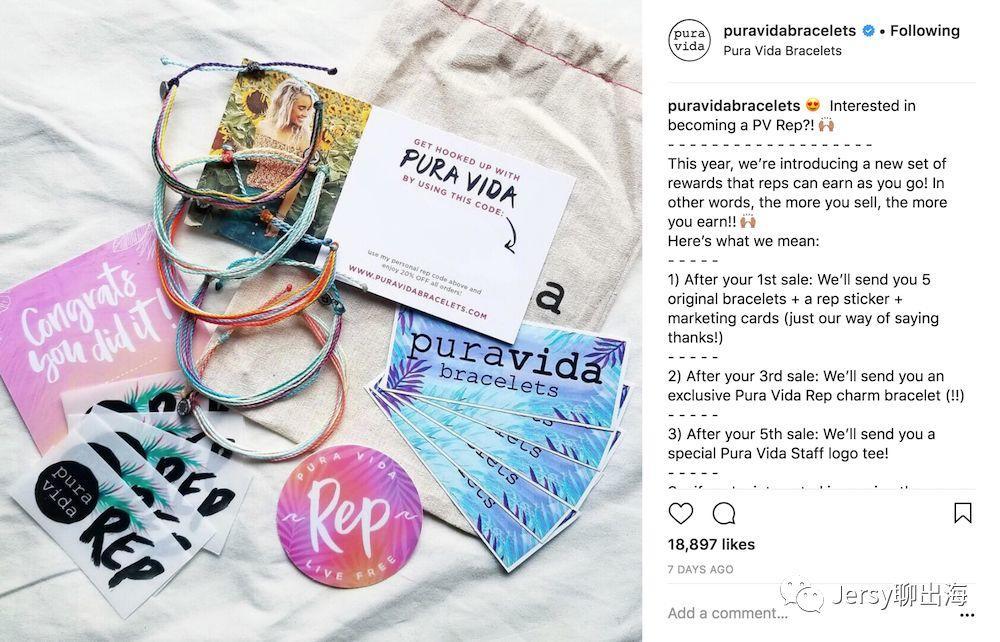 8年200万条手链!!Pura Vida 如何用品牌文化和社交运营建立商业帝国
