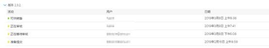 以后,App Store审核对运营来说不再是压力
