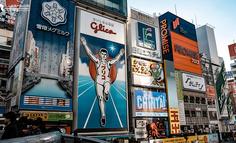 """学学二三线城市的户外广告,你的营销会""""更时髦"""""""