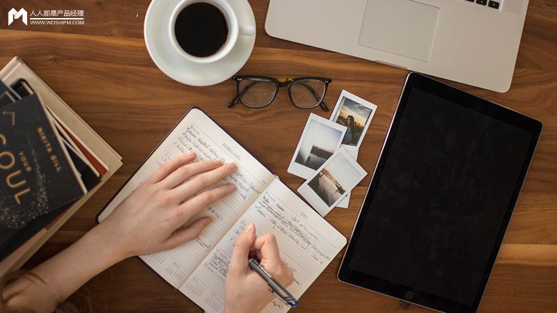 文案大师修炼记:五种消费心理的灵活运用