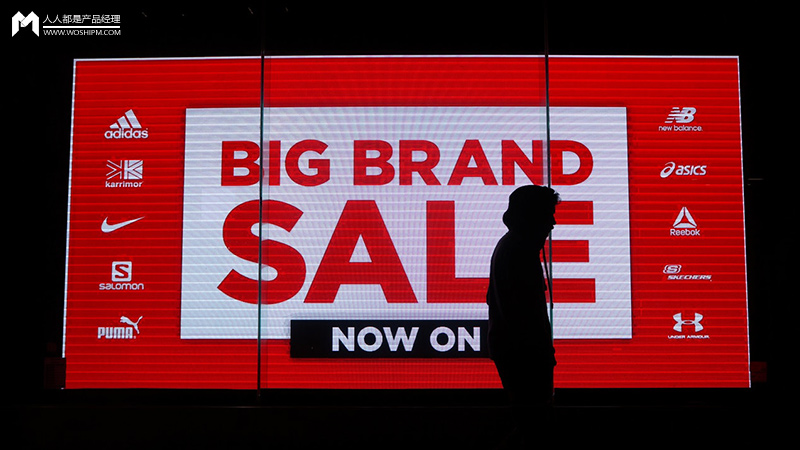 """""""品牌即自我"""":让消费者对品牌上瘾的秘籍"""